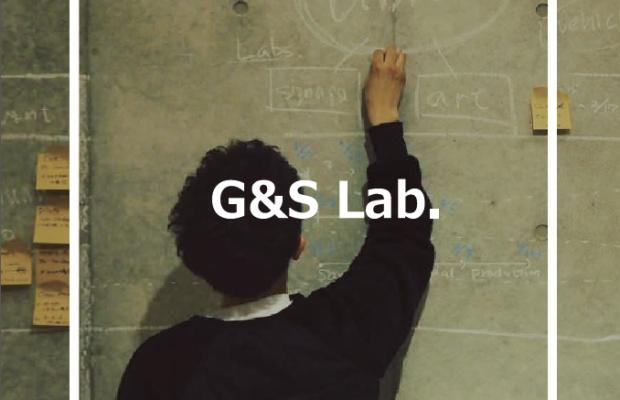 ジョージ・アンド・ショーン合同会社と北陸先端科学技術大学院大学 岡田研究室の協力を受け、G&S Lab を設立