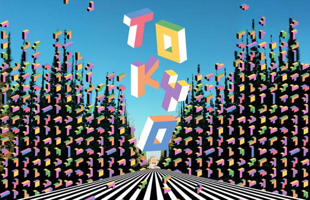 「TOKYO DESIGN WEEK 2016」にbiblleが出展