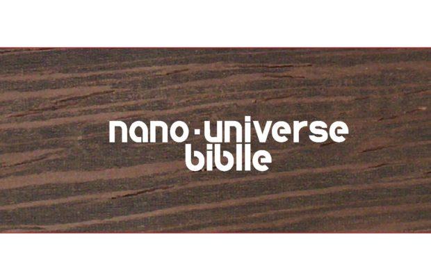 nano・universeにて「biblle」の販売を開始