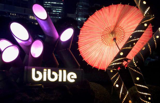 biblle × ARTWORK = 日常に非日常体験を