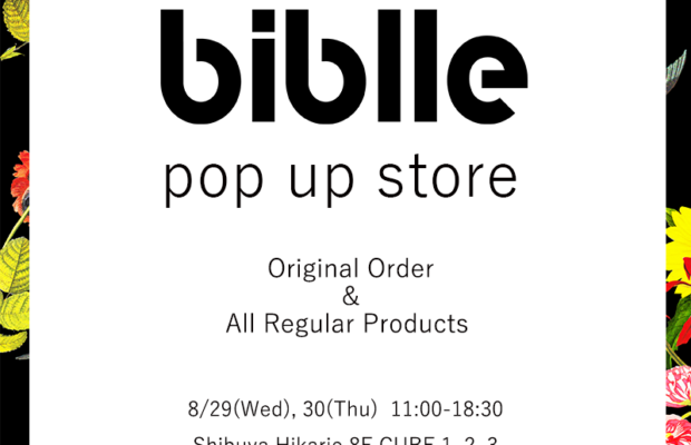biblleのPOP UP STOREが渋谷ヒカリエに登場