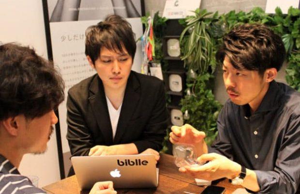 【メディア掲載】日本経済新聞に「副業×スタートアップ」として記事掲載いただきました