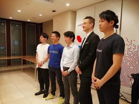 【イベントレポート】日経xルクセンブルク イノベーションミートアップ(2019/7/29)