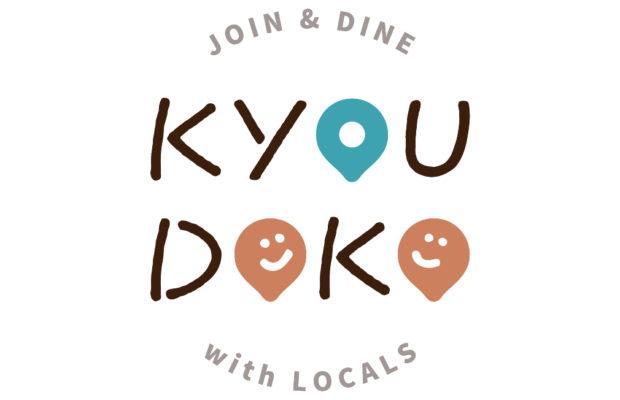 ヒトとヒトのつながりで、ローカルへの愛着を創出!スマホアプリ「KYOUDOKO(キョウドコ)」小田急電鉄・小田急エージェンシーと開発