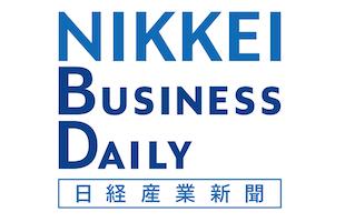 【メディア掲載】3/24 日経産業新聞