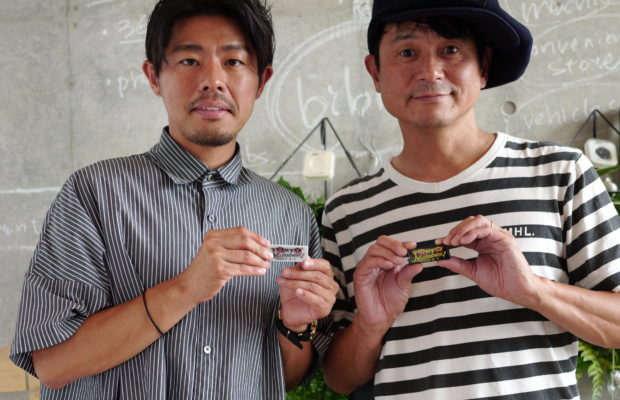 CEO・井上憲 対談企画Vol.2 TOKYO No.1 SOUL SET渡辺俊美とエンタメ×見守りサービスを語る