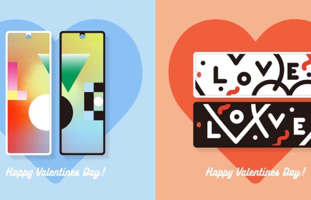 リモートバレンタインは心つながるスペシャルデザインを贈ろう! 期間・個数限定発売 で限定デザインが発売