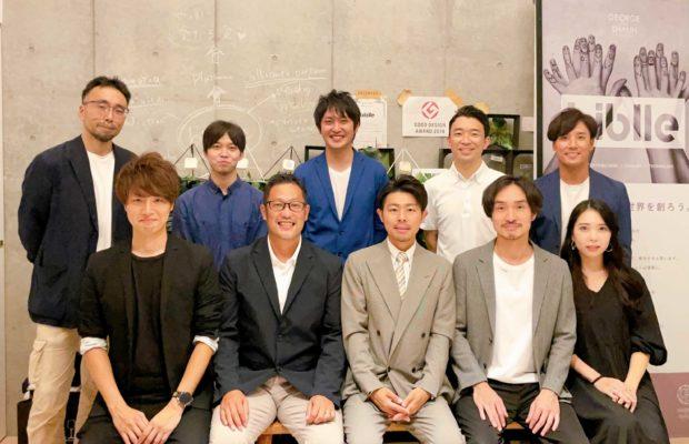 西日本電信電話株式会社と資本業務提携を締結し、7,000万円の資金調達を実施
