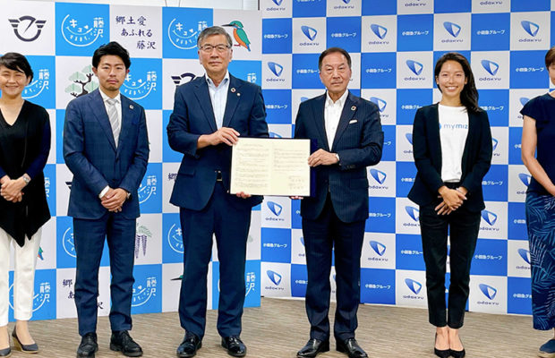 小田急電鉄株式会社と株式会社小田急エージェンシーと共同展開するローカル・コミュニティ活性化アプリ「KYOUDOKO」が藤沢エリアの展開を開始。藤沢市と小田急電鉄の連携協定のパートナーとしてフードロス削減を目指します。